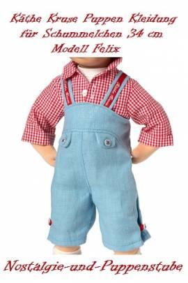 Käthe Kruse Puppen Kleidung für Schummelchen 34 cm Modell Felix 34814 - Bild vergrößern